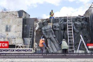 Новости Украины: во Львове сносят советский Монумент славы