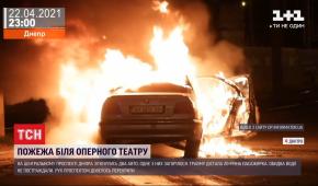 """У центрі Дніпра під час аварії спалахнув """"БМВ"""": відео моменту"""