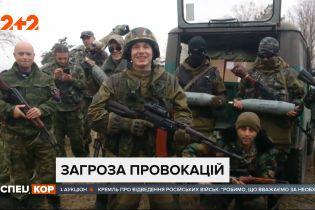 Розвідка повідомляє про ймовірні ворожі провокації на Донбасі цими вихідними