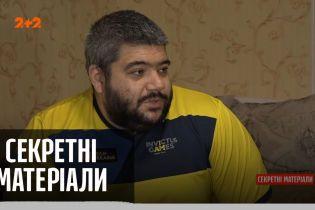 """Ветерана АТО увольняют с работы за то, что он должен защищать Украину – """"Секретные материалы"""""""
