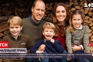 Новини світу: монарша родина Британії вітає наймолодшого сина принца Вільяма та Кейт Міддлтон