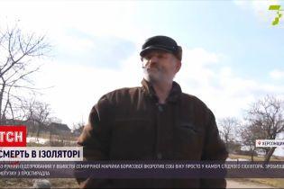 Убийство Марии Борисовой: подозреваемый повесился в камере СИЗО