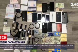 Новини України: у Київській області затримали крадіїв, які грабували будинки політиків і бізнесменів