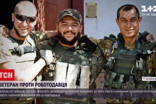 Новини України: ветеран АТО звинувачує своїх роботодавців у тиску та погрозах через повістки
