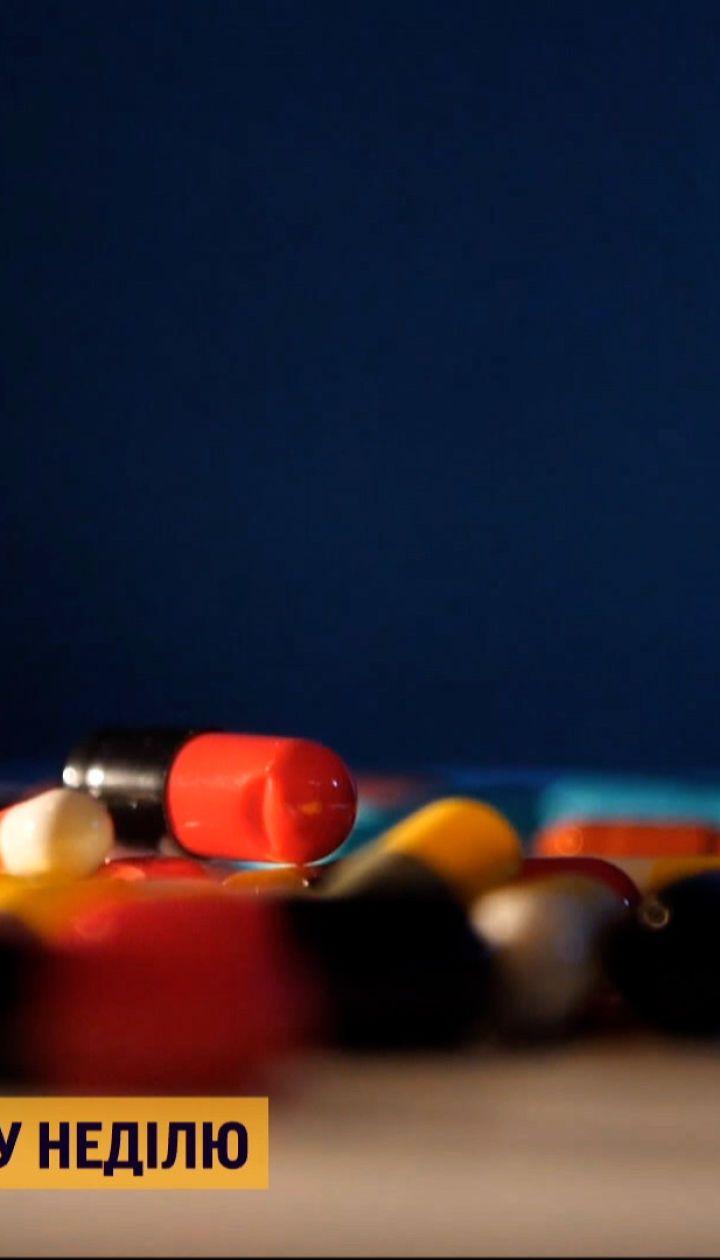 Новини України: ТСН.Тиждень розповість про ефективність ліків,які виписують при коронавірусі