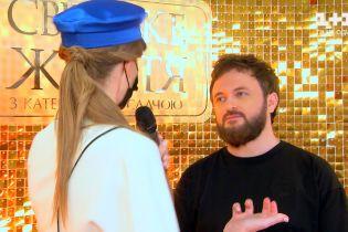 Чому DZIDZIO розлучається зі своєю дружиною Славією