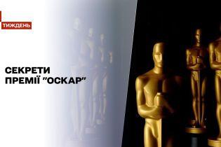 Новини тижня: як відбувається підготовка до вручення найпопулярнішої у світі кіно-премію