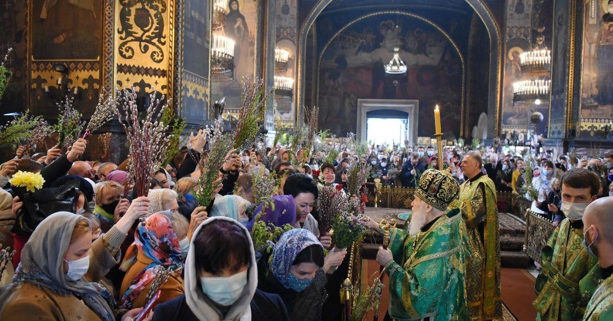 Не я бью, коронавирус бьет: из-за массовых нарушений на Вербное воскресенье в Киеве ужесточат ограничения на Пасху
