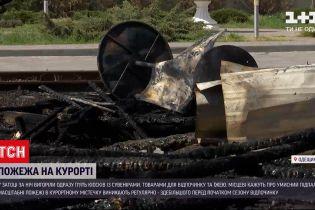 Новини України: у курортній Затоці в Одеській області за ніч вигоріли п'ять яток із сувенірами