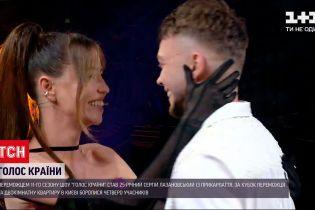 Новости Украины: кто победил в главном певческом шоу страны