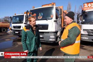 """Проверка. Профессии: журналист """"Сніданку"""" стал коммунальщиком в Белой Церкви"""