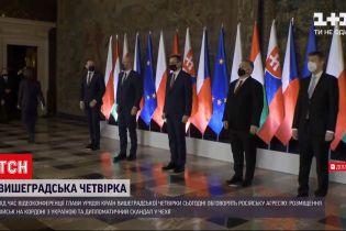 Новини світу: прем'єр-міністр Польщі скликав зустріч країн Вишеградської четвірки