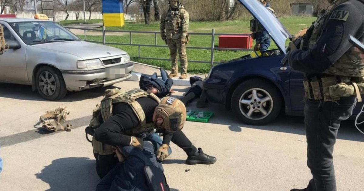 @ Служби безпеки України