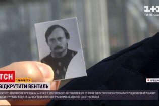 Новини України: інженер-теплофізик з ЧАЕС Олексій Ананенко поділився історією свого життя