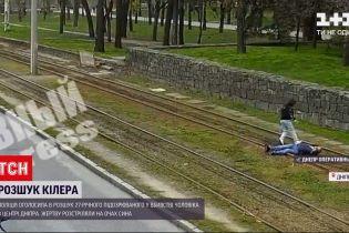 """Новости Украины: в Днепре полиция вышла на след киллера, который расстрелял водителя """"Land Cruiser 200"""""""