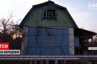 Новости с фронта: на Приморском участке фронта боевики продолжают обстреливать позиции ООС