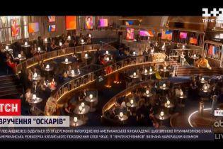 """Новини світу: в США минула 93 церемонія вручення """"Оскарів-2021"""""""