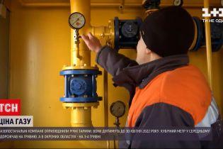 Новини України: ціна на газ зросте аж до квітня 2022 року