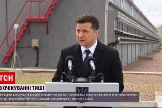 Новини України: безпекова підгрупа ТКГ зустрінеться в онлайн-режимі щодо ситуації на Сході