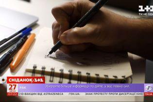 Як стати графічним дизайнером: цікаві факти про професію