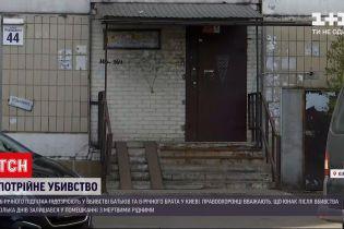 Новини України: 16-річного юнака підозрюють у вбивстві своїх батьків та 8-річного братика