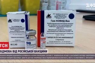 """Новости мира: Бразилия официально отказалась принимать в стране российский """"Спутник 5"""""""