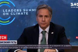 Новини світу: держсекретар США планує візит до України