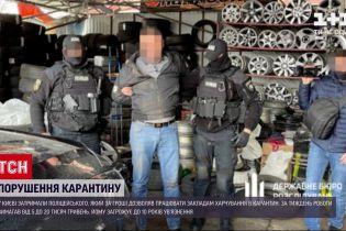 Новости Украины: в столице задержали полицейского, который позволял игнорировать карантинные ограничения