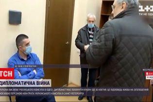 Новости мира: Украина высылает российского консула в качестве дипломатического ответа