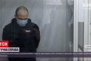 Новости Украины: в Виннице к пожизненному заключению приговорили 32-летнего мужчину