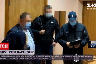Новости Украины: полицейскому, который позволял игнорировать карантин, грозит до 10 лет тюрьмы