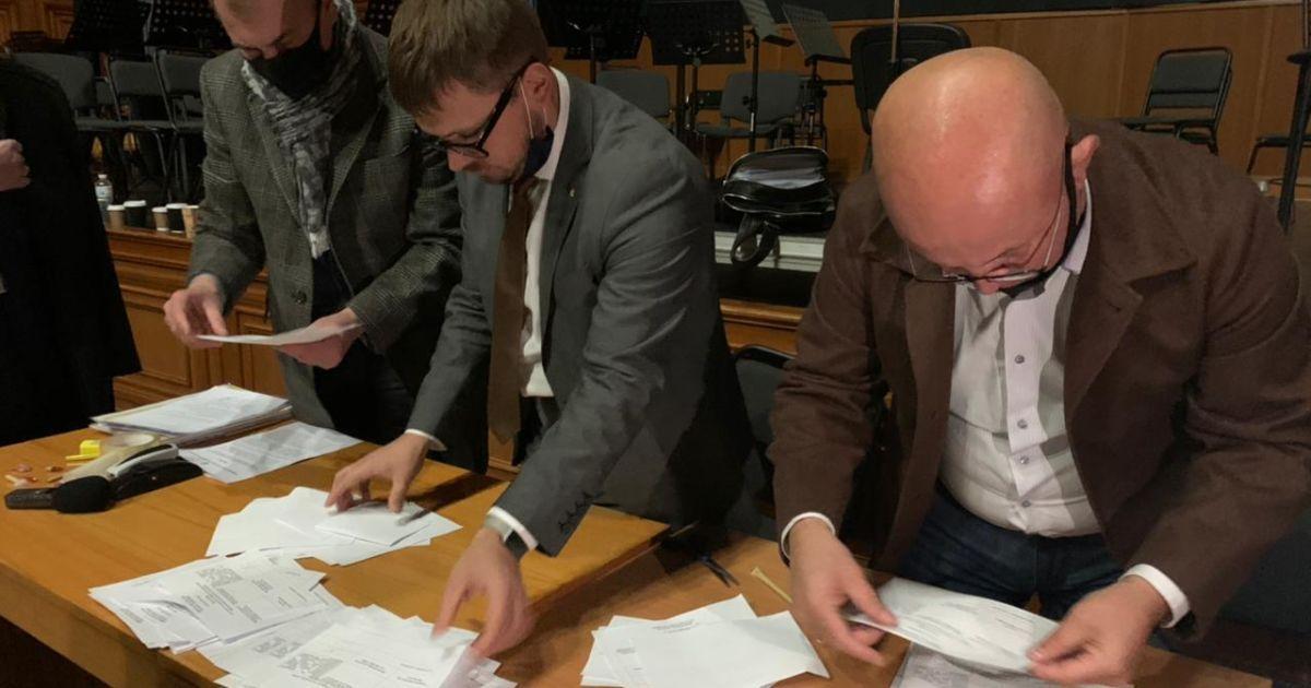 У Київській облраді обрали нове керівництво: за кого проголосували депутати