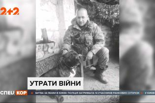 Снова потери среди украинских защитников: военный автомобиль подорвался на взрывном устройстве