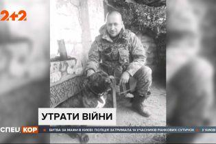 Знову втрати серед українських захисників: військовий автомобіль підірвався на вибуховому пристрої