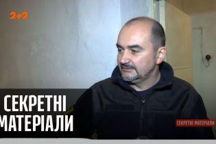 """Как киевская власть обновила карту бомбоубежищ: насколько безопасна столица — """"Секретные материалы"""""""