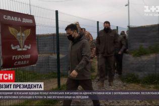 Новини України: Зеленський відвідав позиції українських військових у Херсонській області