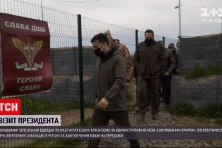 Новости Украины: Зеленский посетил позиции украинских военных в Херсонской области