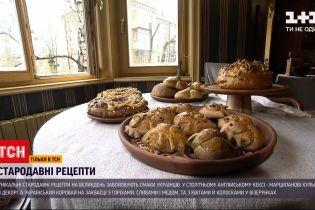 Новости Украины: кулинары поделились уникальным рецептам, которые разнообразят пасхальный стол