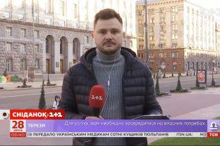 """Від першого травня Київ може вийти з """"червоної"""" зони"""