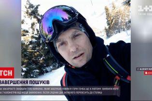 Новости Украины: на Закарпатье нашли тело пропавшего в феврале лыжника