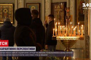 Новости Украины: Киев может выйти из жесткого локдауна уже в эту субботу