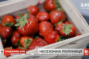 В очікуванні сезону: чи безпечно їсти ранню полуницю та як правильно її обирати
