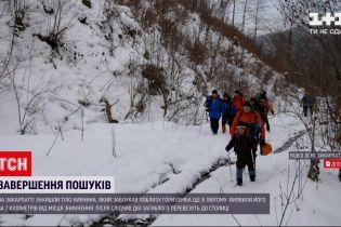 Новости Украины: на Закарпатье нашли тело туриста, пропавшего в феврале