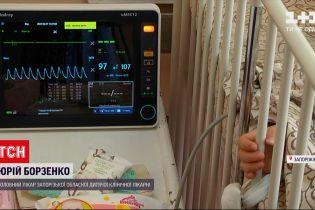 Новости Украины: мальчик, который выпал из окна запорожского детсада, находится в реанимации