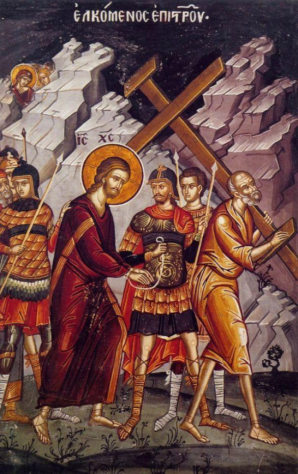 Хресний шлях Христа Симон