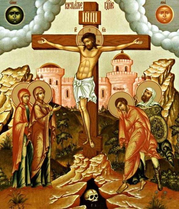 """Розп""""яття Христа"""