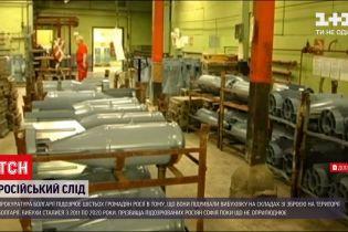 Новости мира: в Болгарии нашли россиян, подозреваемых во взрывах на оружейных складах