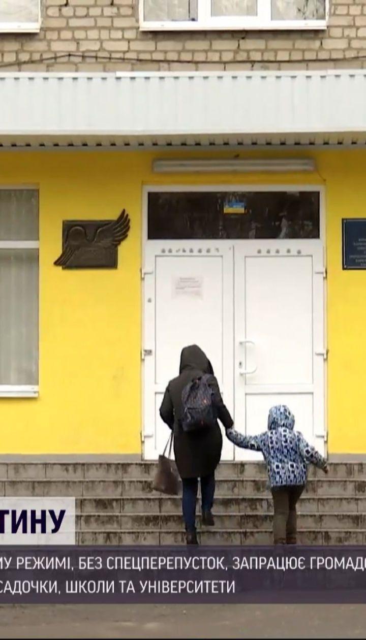 Новини України: у суботу для киян знімають суворі карантинні обмеження