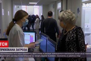 Новини світу: в Москві 6 днів поспіль виявляли понад 2 тисячі нових випадків зараження на COVID-19