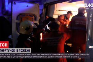 Новости Украины: во время пожара в Сумах спасли четырех человек
